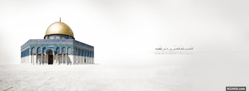 Photo religions muslim temple in the backround Facebook Cover for Free