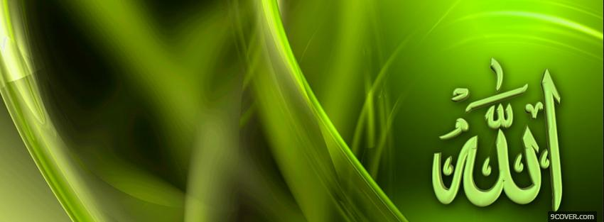 Photo bright green allah Facebook Cover for Free