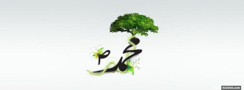 Photo Islamic Facebook Cover for Free