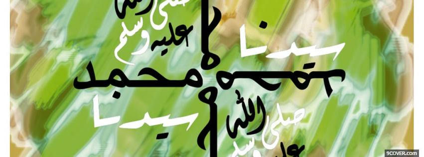 Photo muhammad calligraphy islam Facebook Cover for Free