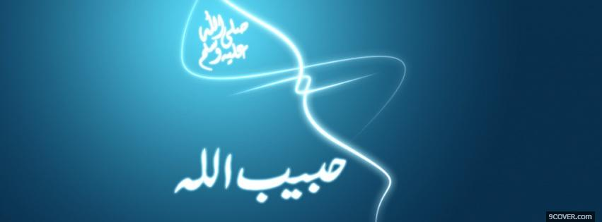 Photo blue islam writting Facebook Cover for Free