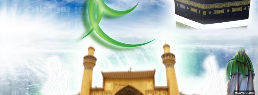 Photo imam ali shrine islam Facebook Cover for Free