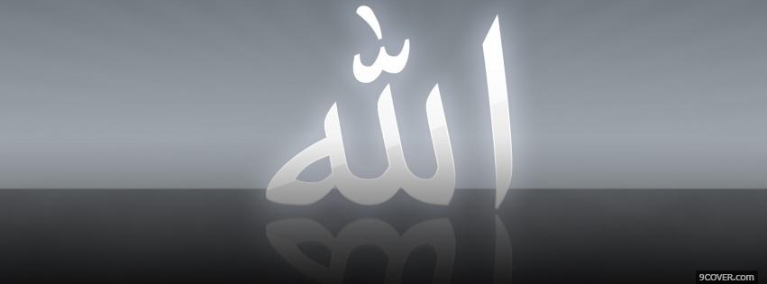Photo grey allah islam Facebook Cover for Free