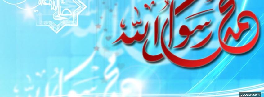 Photo red blue writting islam Facebook Cover for Free