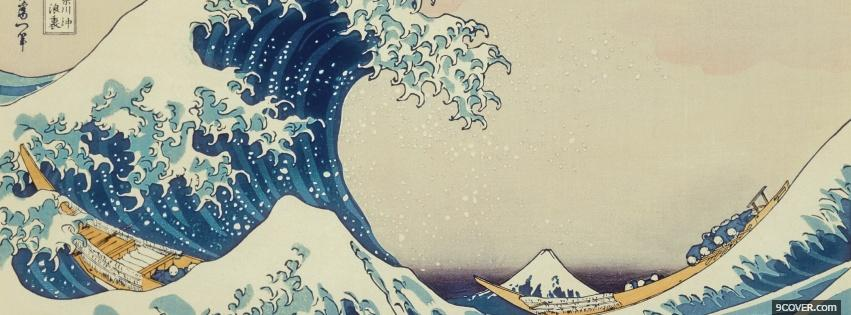 Photo ocean waves anime manga Facebook Cover for Free
