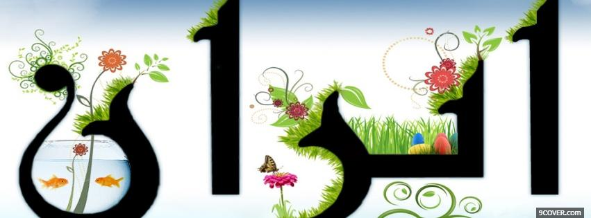 Photo happy new year in iran Facebook Cover for Free