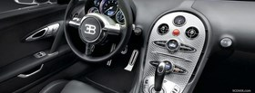 bugatti veyron interior facebook cover