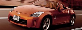 orange nissan car facebook cover