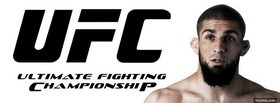 ufc court mcgee facebook cover