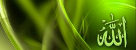 bright green allah facebook cover