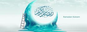 blue islam writting facebook cover