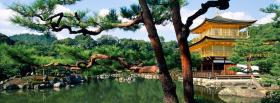 free japan nature facebook cover