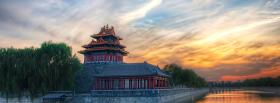 free china forbidden city nature facebook cover