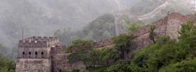 free famous wall of china facebook cover