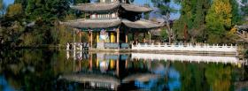 free pond japan nature facebook cover