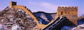 free snow great wall of china facebook cover