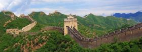free the great wall of china facebook cover