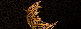 imam ali shrine islam facebook cover
