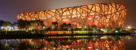 free beijing national stadium city facebook cover