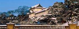 tokyo imperial palace city facebook cover