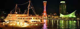 kobe japan city facebook cover